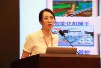 徐海霞:数字化工厂实施路径应包括智能装备等四部分