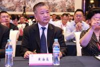 中国企业联合会黄海嵩:企业是数字化经济转型的中坚