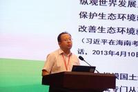 王少辉:生态文明建设是高质量发展的战略选择