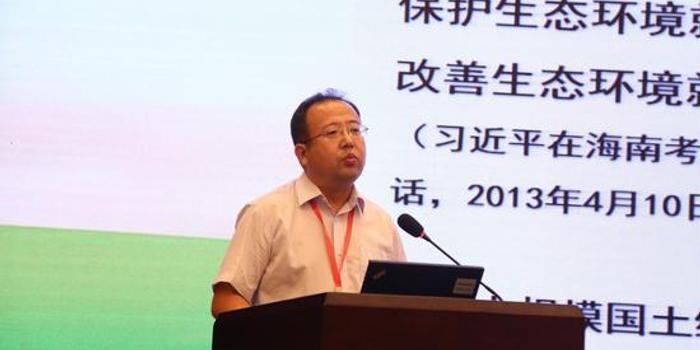 王少輝:生態文明建設是高質量發展的戰略選擇