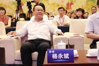 济南市政府副秘书长杨永斌:大力培植新技术产业集群