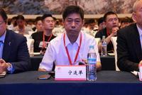 北京邮电大学宁连举:未来互联网将走向产业加服务
