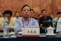 王基铭:复旦管理学奖励基金会已访谈了34位企业家