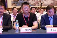 威高集团何清刚:产业互联必须有数字化的强大基础