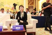 绿地傅欣:新城将凸显济南连通京沪两大经济区域优势