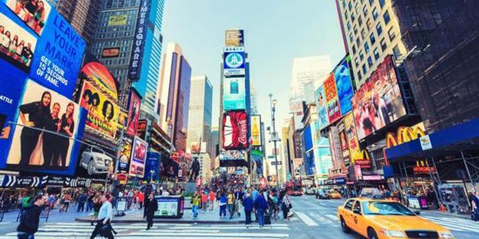 纽约高房价每天逼走数百人 在全美城市中高居首位