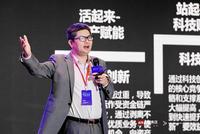 吴克忠:资本如何赋能新能源产业