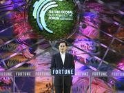 陈豪:云南有发展绿色经济、推动可持续发展独特优势