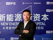 对话刘卫东:新能源汽车客户最大担忧是安全和续航