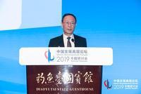 王一鸣:国际宏观政策协调难度增大 政策空间大幅收缩
