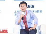 上海交大尹海涛:企业如果忽视环境保护 未来会遇瓶颈