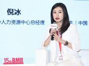 爱普生袁雪:创新在这个时代不能单打独斗