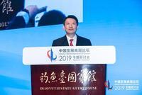 隆国强:中国自主决定扩大开放 降低进口关税水平