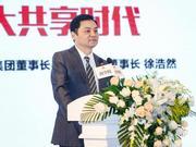 天润资本徐浩然:为什么共享单车会死?因为没有主人