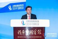 中国发展研究基金会秘书长方晋主持论坛