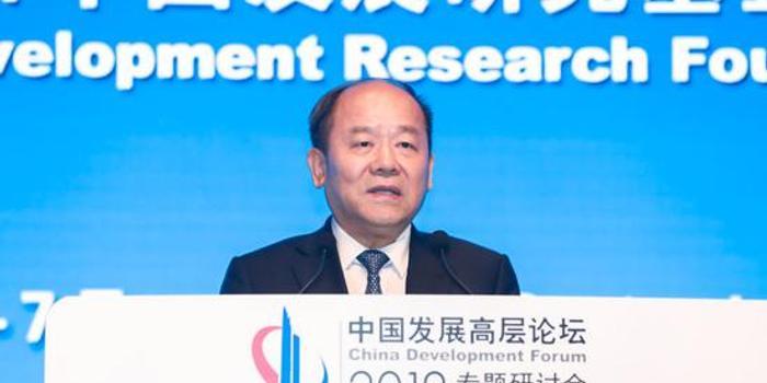 国家发展和改革委员会副主任宁吉喆演讲