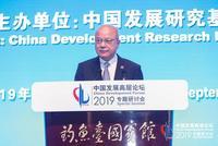 中国发展研究基金会副理事长卢迈主持开幕式