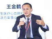 强生医疗王金鹤:如果企业没有社会责任感 很难走更高