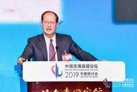 美国前外交官员:过去40年中国实现了经济奇迹
