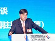 王波明:中美双方有足够智慧解决现在面临的问题