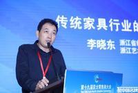 李晓东:传统行业应该思考如何把服务抓上去