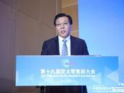 中国商业联合会王民:促进零供合作 发展现代服务
