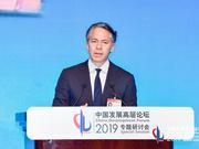 基辛格协会CEO:中美合作领域越多 关系越将向好发展