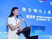 贵州医科大学康颖倩:微生物与人类健康