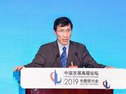 麻省理工教授:MIT今年没录取中国学生传言不属实