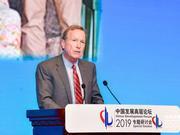 老布什三子尼尔·布什:中美共同点远多于分歧点