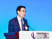 魏少军:美国不应把中国的科技进步认为是偷窃