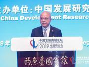 全文 卢迈:全球化遭遇逆风的事实不容忽视
