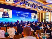 基辛格:中美两国有责任为世界进步找到合作方式
