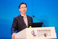 陈林龙:香港在外商直接投资过程中占有重要地位