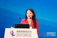 朱晓静:外企要完全扎根于中国市场 引入全球产业链