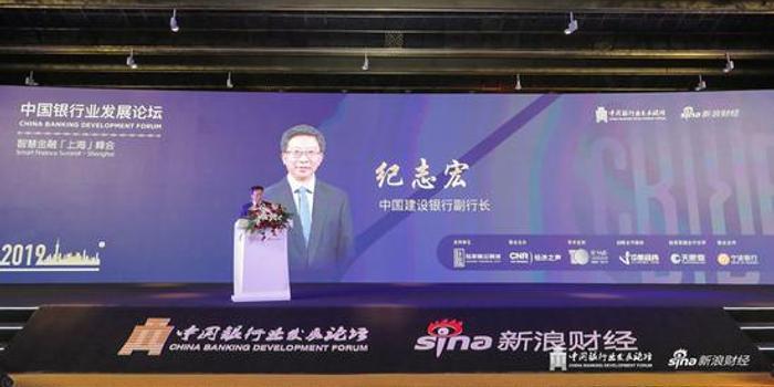 纪志宏:5G赋能金融科技 助力新金融发展进入新阶段