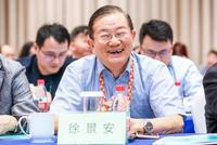 徐景安:世界面临新变局 中国迎来新时代
