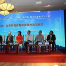 圓桌討論:如何利用金融科技振興東北經濟