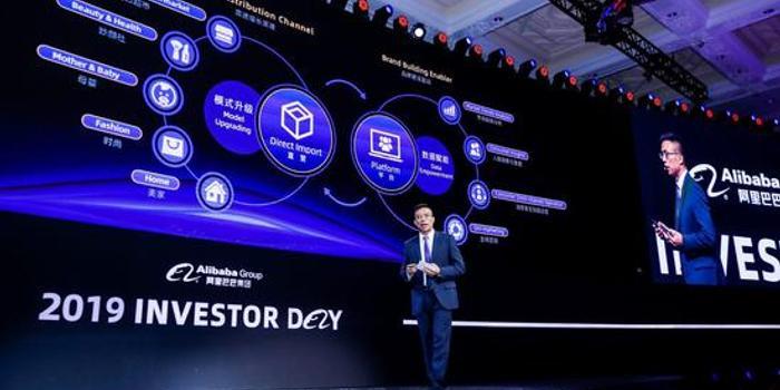 阿里巴巴全球化业务强劲 Lazada三季订单增长超100%