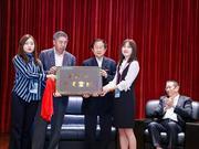 莫干山大学发起成立 致力成就中国经济领军人才