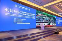 王月:制造业高质量发展需在品牌质量等六方面努力