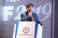 夏志明:中国工业产业正在走一条有中国特色的道路