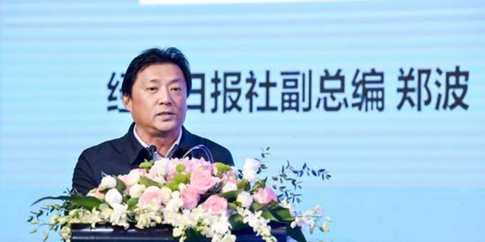 经济日报副总编郑波:新能源汽车调整后是历史性机遇