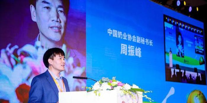 中国奶业协会周振峰:奶企要重视资本 多模式利用资本