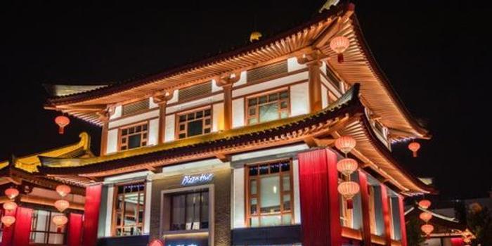 百胜中国Q3经营利润同比增14% 预计完成全年开店目标