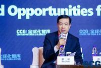 赵斌:新外商投资法质量很高 有意识的关注了一些问题