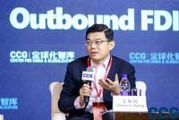 王振民:香港是国际贸易金融中心 这个作用一直在加强