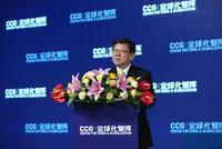陈德铭:明年和未来几年 世界经济应该是喜忧参半