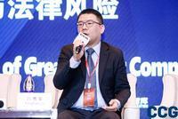 吕膺昊:中资企业在海外投融资时应多地了解目标市场