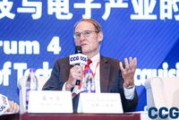 美湾区经济研究所所长:欢迎所有人都来中国开展竞争